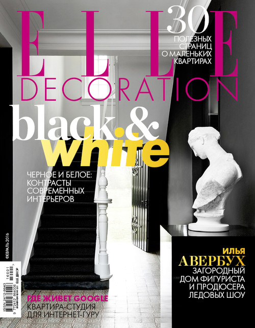 ELLE DECORATION № 1 February 2016