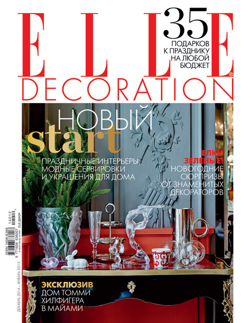 ELLE DECORATION № 141 January 2015